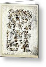 Abstraction 2569 Greeting Card