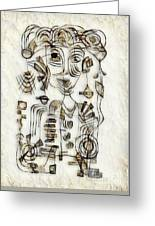 Abstraction 2570 Greeting Card