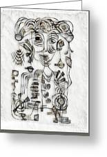 Abstraction 2573 Greeting Card