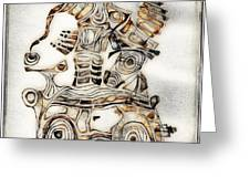 Abstraction 2807 Greeting Card