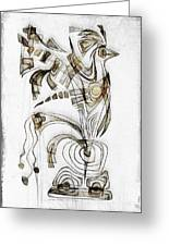 Abstraction 2829 Greeting Card