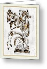 Abstraction 2833 Greeting Card