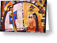 Abstraction 3217 Greeting Card