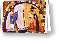 Abstraction 3220 Greeting Card