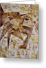Abstraction 762 - Marucii Greeting Card
