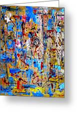 Abstraction 763 - Marucii Greeting Card