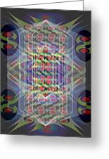 Abstraction Three Greeting Card
