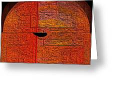 Abstrakt In Orange Greeting Card