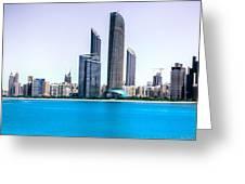 Abu Dhabi Corniche Greeting Card