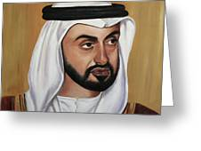 Abu Dhabi Crown Prince Greeting Card