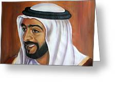 Abu Dhabi  Greeting Card