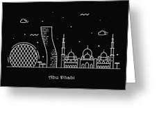 Abu Dhabi Skyline Travel Poster Greeting Card