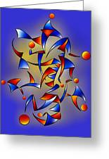 Abugila V5 Greeting Card