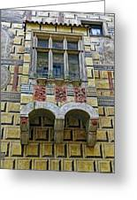 Achitecture Of The Little Castle Within Cesky Krumlov In The Czech Republic Greeting Card