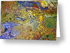 Acid Vs Texture Greeting Card