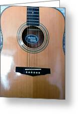 Acoustic Guitar - Front Greeting Card