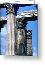 Acropolis Greeting Card