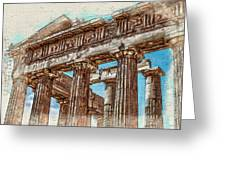Acropolis I Greeting Card