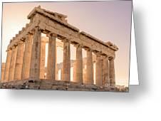 Acropolis Parthenon At Sunset Greeting Card
