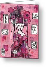 Acrylic Variations Kitri Greeting Card