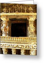 Adalaj Stepwell 3 Greeting Card