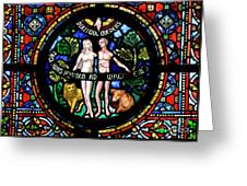 Adam And Eve, Dinant Greeting Card