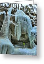 Adam Jewell At Maligne Canyon Greeting Card