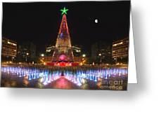 Adelaide Christmas Lights  Vg Greeting Card