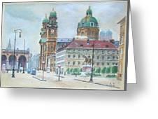 Adolf Hitler Painting Ordensplatzcu Greeting Card