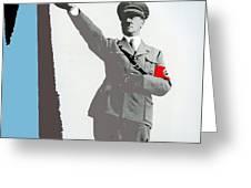 Adolf Hitler Saluting Full Figure Circa 1933-2016 Greeting Card