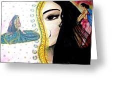 Adoloscent Dream Greeting Card