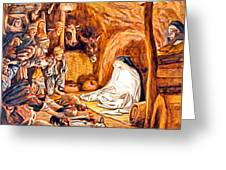 Adoration Of The Shepherds Nativity Greeting Card