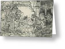 Adoration Of The Shepherds, With Lamp Greeting Card