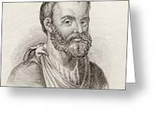 Aelius Galenus Or Claudius Galenus Greeting Card