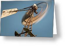 Aermotor Windmill Greeting Card