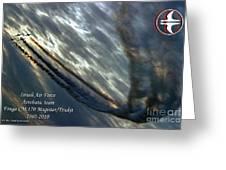 Aerobatic Team Greeting Card