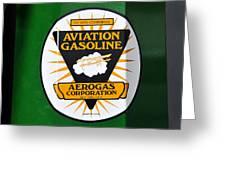 Aerogas Green Pump Greeting Card