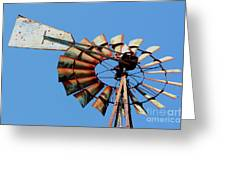 Aeromotor In Color Greeting Card