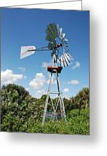 Aeromotor Windmill Greeting Card