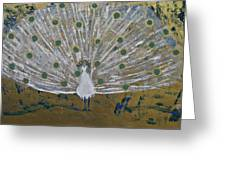 Affaire In The Tuilleries Greeting Card