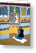 Afghan Mosque Greeting Card