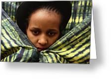 Africa Diasporan Greeting Card