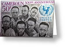 Africa Unicef Greeting Card