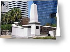 African American History Monument Greeting Card