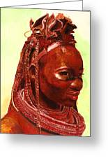African Beauty Greeting Card