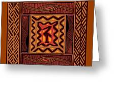 African Collage Rust Greeting Card