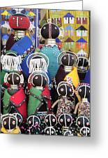 African Dolls Greeting Card