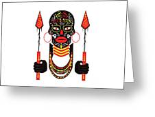 African Motive Background With Ornament Details And Spears  Greeting Card