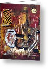African Perspective Greeting Card
