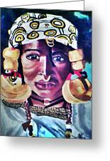 African Queen Greeting Card